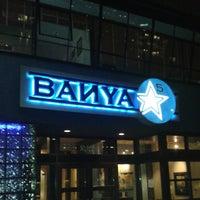 Photo taken at Banya 5 by Alex K. on 10/8/2014