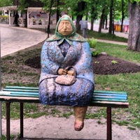 Снимок сделан в Парк им. Т. Г. Шевченко пользователем Viktoria V. 5/1/2013