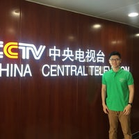 Photo taken at 中国中央电视台 China Central Television Station by Irwan D. on 4/29/2017