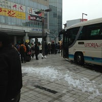 Photo taken at 山形駅バスターミナル by Trichoides -. on 2/16/2013