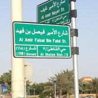 Photo taken at (الممشى (شارع فيصل بن فهد by Duna دُنى on 7/22/2013