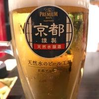Photo taken at Kimuraya Honten by ZACKY on 9/19/2017