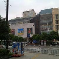 Photo taken at Changzhou Shopping Center by Jacking C. on 8/22/2011