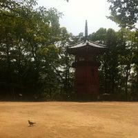 Photo taken at Tetsugakudo Park by Rika O. on 5/14/2013