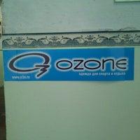 Photo taken at Ozone by Tatiana G. on 10/7/2013