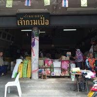 Photo taken at เจ้ากรมเป๋อ ร้านขายยาแผนโบราณ by Volk T. on 8/8/2015
