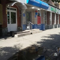 Photo taken at Восточный Экспресс банк by Игорь Р. on 6/13/2013