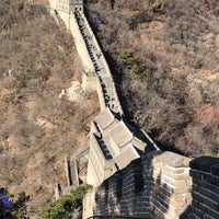 Photo taken at The Great Wall of China - Defense Tower by Lina on 11/13/2017