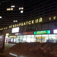 Photo taken at ТД «Новоарбатский» by Микаэль П. on 2/25/2013
