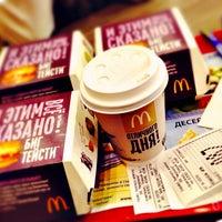 Снимок сделан в McDonald's пользователем Андрей Х. 9/3/2014