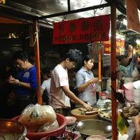 Photo taken at Nay Lek Uan by Jinni L. on 2/13/2013