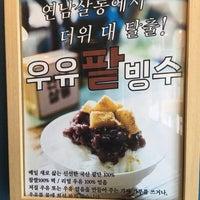 Foto tomada en 연남살롱 por World O. el 5/3/2017