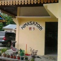 Photo taken at Fakultas Keguruan & Ilmu Pendidikan UR by Nechy C. on 12/14/2012