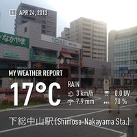 Photo taken at Shimosa-Nakayama Station by Masakiyo T. on 4/23/2013