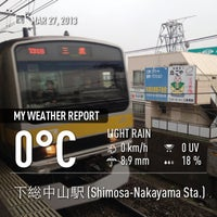 Photo taken at Shimosa-Nakayama Station by Masakiyo T. on 3/26/2013