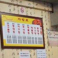 Photo taken at 월순 홍가네 철판 동태찜 by Eunho L. on 8/15/2014