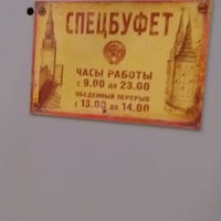Photo taken at СМП Банк by Maria D. on 12/10/2012