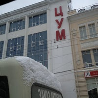 Снимок сделан в Центральный универмаг пользователем Nicole848 12/25/2012