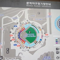Photo taken at Incheon SK Happy Dream Park by 예의바른 림유난 on 10/22/2012