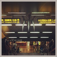 Photo taken at MRT Taipei Main Station by Chiyen K. on 7/21/2013