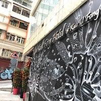 Photo taken at Lan Kwai Fong Hotel 蘭桂坊酒店 by Chiyen K. on 2/9/2017