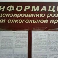 Photo taken at Департамент экономического развития и торговли Ивановской области by Felice on 9/25/2013