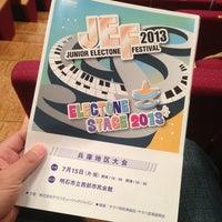 Photo taken at 明石市立西部市民会館 by kou t. on 7/15/2013