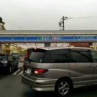 Photo taken at Lawson by xserver on 9/24/2016