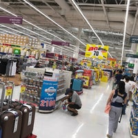 Photo taken at Big C by Mitamura A. on 7/28/2017