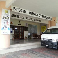 Photo taken at MRSM TUN GHAZALI SHAFIE by Muhammad Hasan B. on 1/27/2014