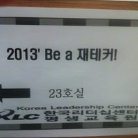 Photo taken at 성공을 도와주는 가게 by Alan kwak(곽경욱) on 3/22/2013