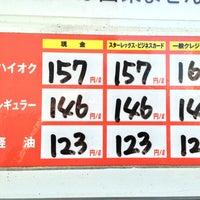 Photo taken at 昭和シェル石油 シェルプラザ水戸駅南SS by KH201110 on 3/3/2013