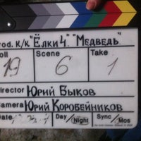 Photo taken at Елки 4 by Владимир Д. on 3/10/2014