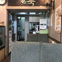Photo taken at 본죽 by Jongheun K. on 1/28/2018