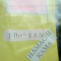 Photo taken at Azama K Fish Wholesale by Harry C. on 1/15/2014