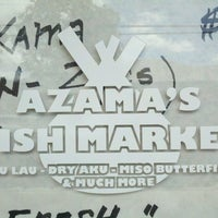 Photo taken at Azama K Fish Wholesale by Harry C. on 6/5/2013
