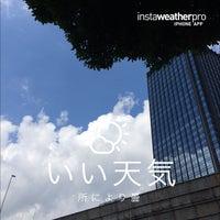 Photo taken at Sumitomo Fudosan Iidabashi First Tower by Atsushi S. on 6/29/2014