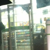 Photo taken at Cumberland Farms by Victoria L. on 1/5/2013