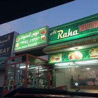 Photo taken at مطعم عويس للحلويات by Harley 9. on 3/22/2014