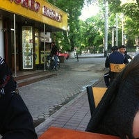 Photo taken at Ankara Doner Kebab by Anna Y. on 5/5/2013
