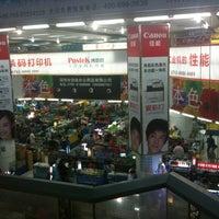 Photo taken at 赛格数码广场 SEG Electronic Market by Dory L. on 10/16/2012