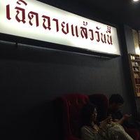 Photo taken at เรื่องของผม นิมมานฯ13 by Archibaldzz T. on 10/23/2015
