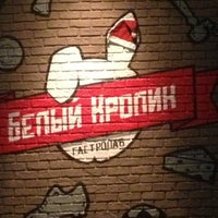 Photo taken at Белый Кролик by Карина С. on 1/8/2013