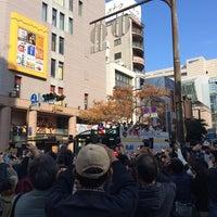 Photo taken at ミスタードーナツ 福岡中洲ショップ by ラビットちゃん 姉. on 11/24/2014