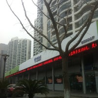 Photo taken at China Telecom (中国电信) by Natalia S. on 1/22/2013