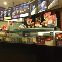 Photo taken at Cold Stone Creamery by Real J. on 3/30/2013