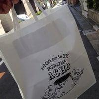 Photo taken at ACHO Kagurazaka(アチョ神楽坂) by Hilo T. on 9/29/2014