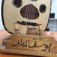 Photo taken at يوسف المطرف للآلات الموسيقية by Bader A. on 8/2/2015