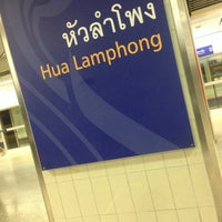 Photo taken at Bangkok Railway Station (SRT1001) by Pakkaramon P. on 6/30/2013