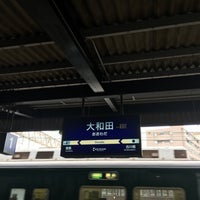 Photo taken at Owada Station (KH15) by しん on 8/15/2017